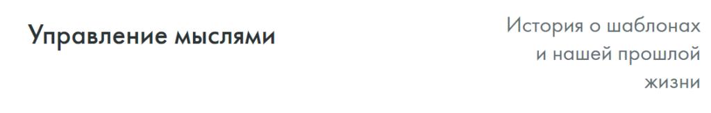 Сайт FxPro