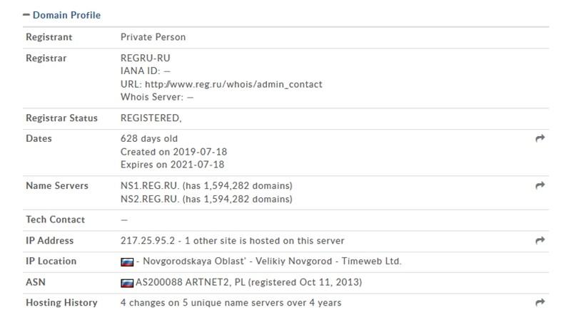 проверим домен CryptoBroker по специальному сервису