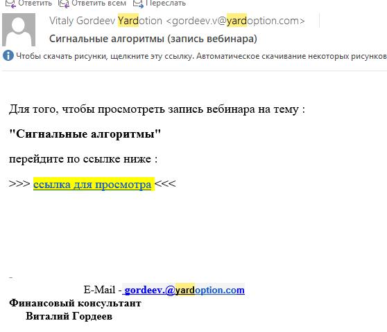 Виталий Гордеев