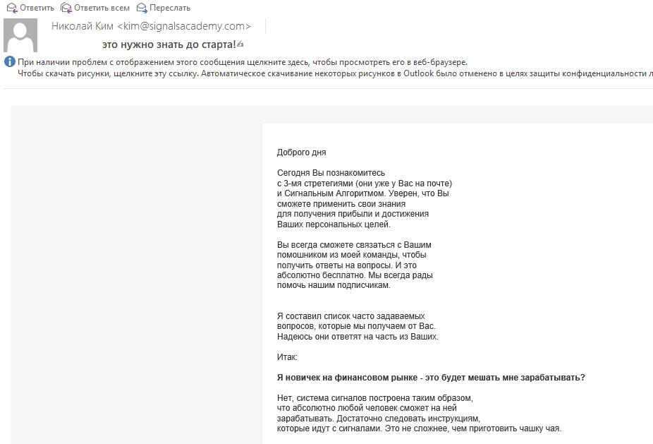 signalsacademy.com