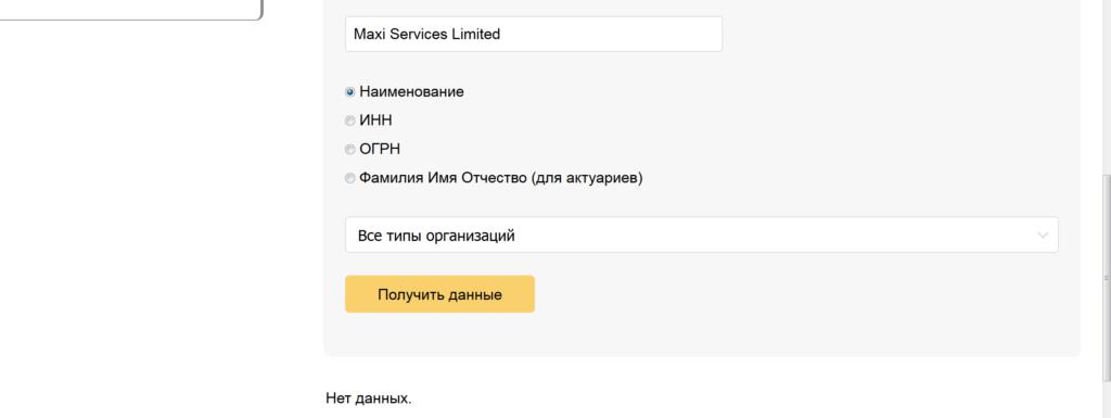 У 770Capital нет лицензии ЦБ РФ