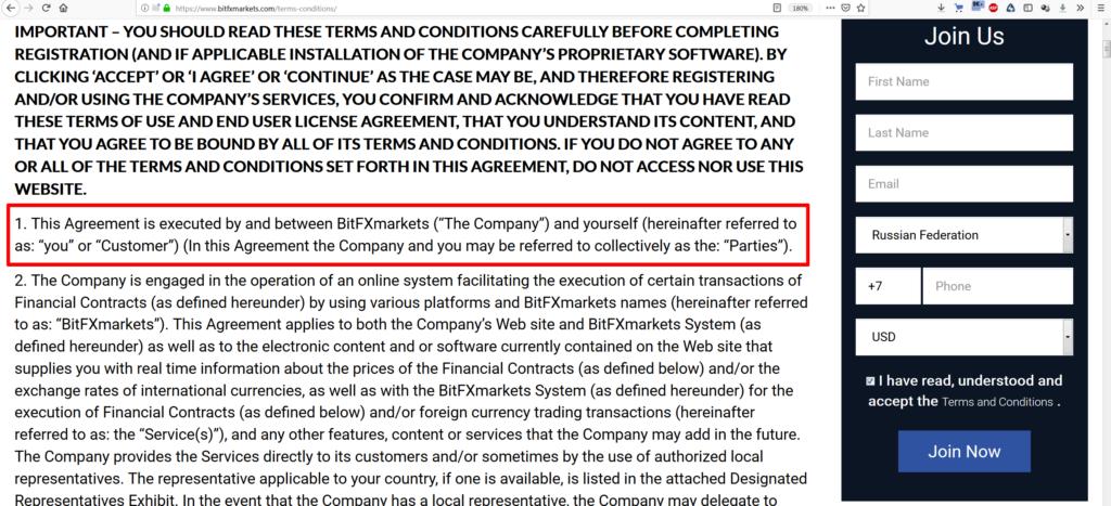 Bitfxmarkets договор