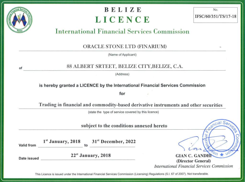 Finarium лицензия