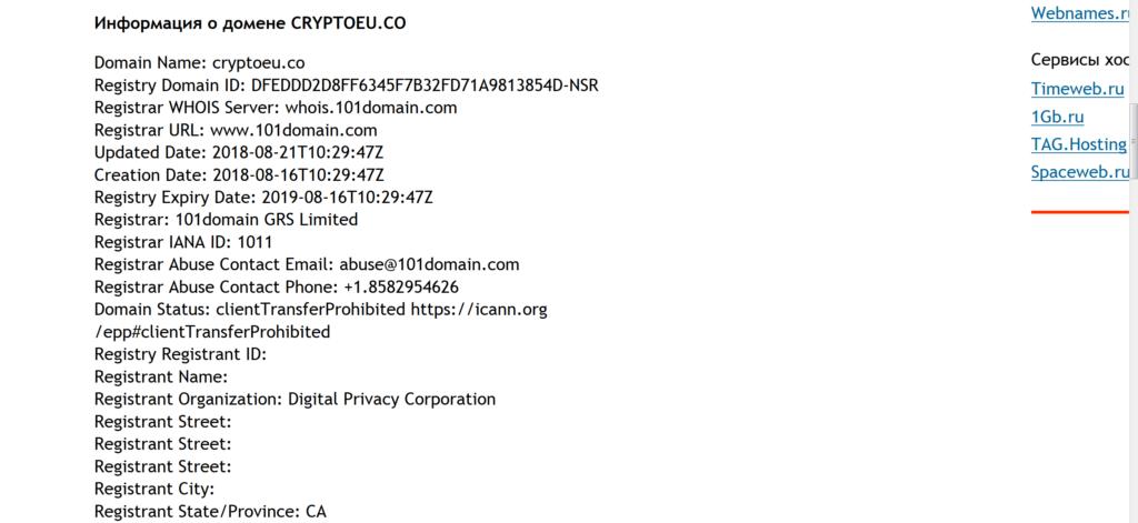Сайт CryptoEU