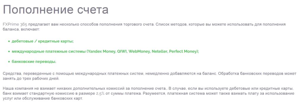 Как вывести деньги