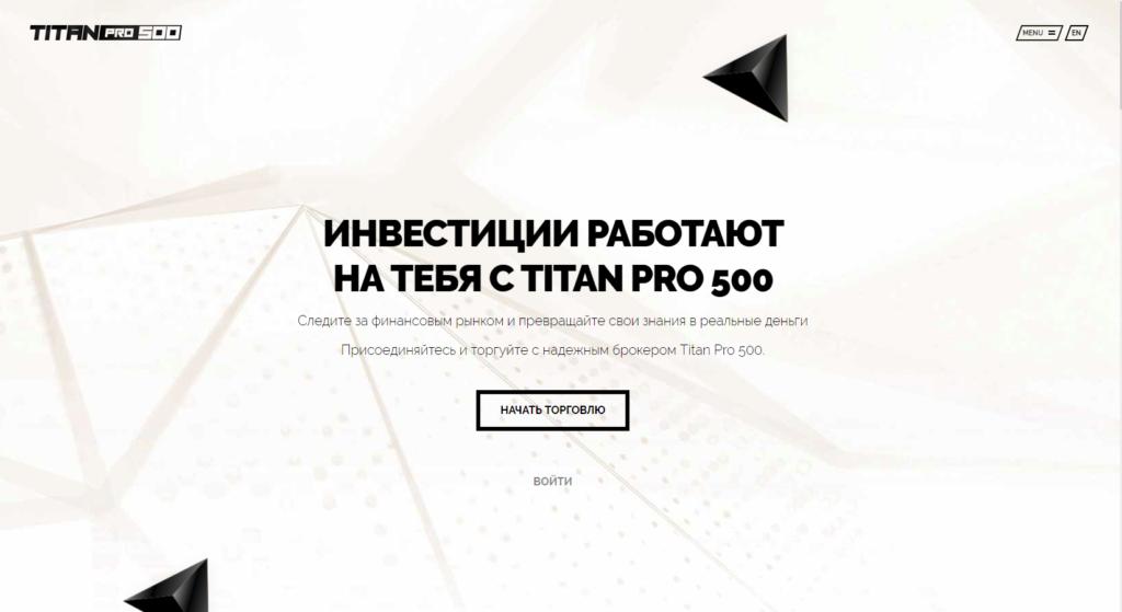 titanpro500