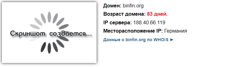 BinFin