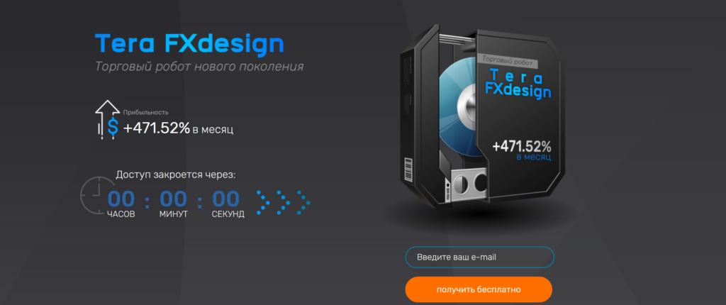 Terafxdesign