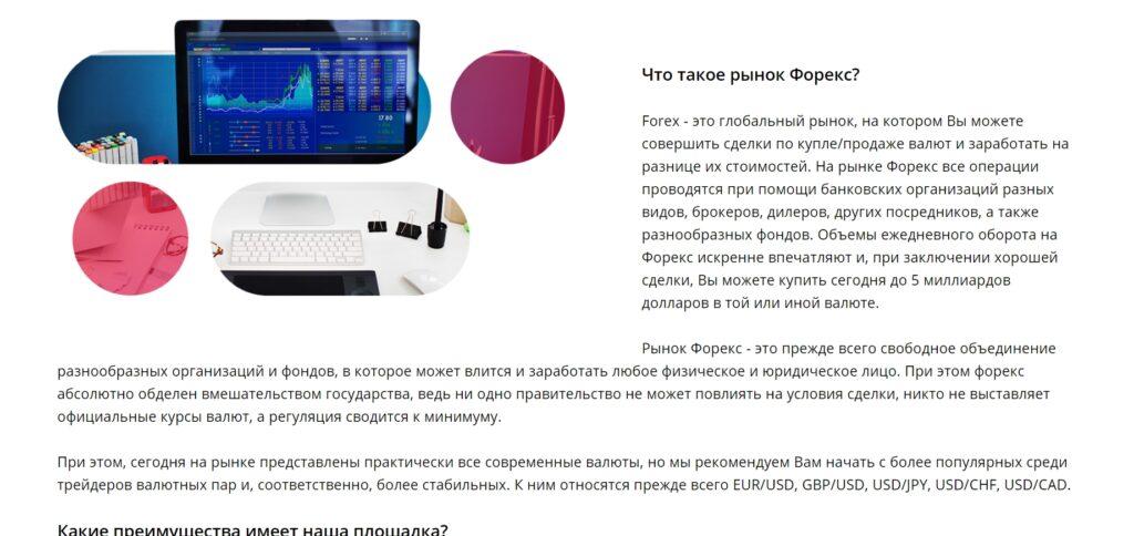 Forex GB Net