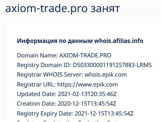 домен зарегистрировали в декабре 2020