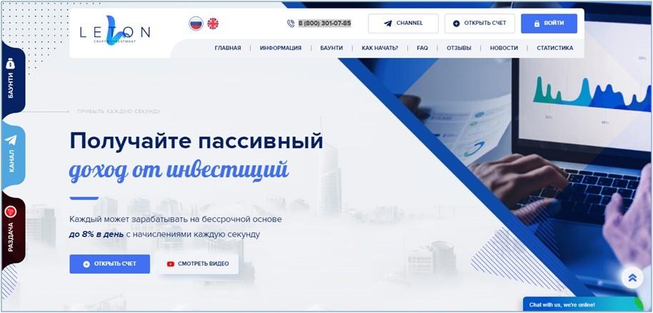 Сайт мошенника