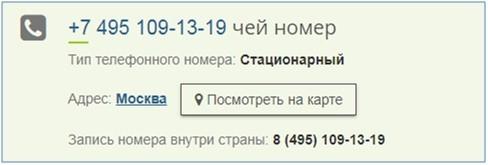 Реквизиты FPI24Trade