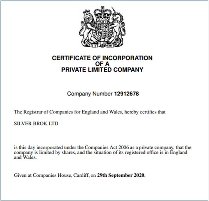 Сертификат SILVER BROK