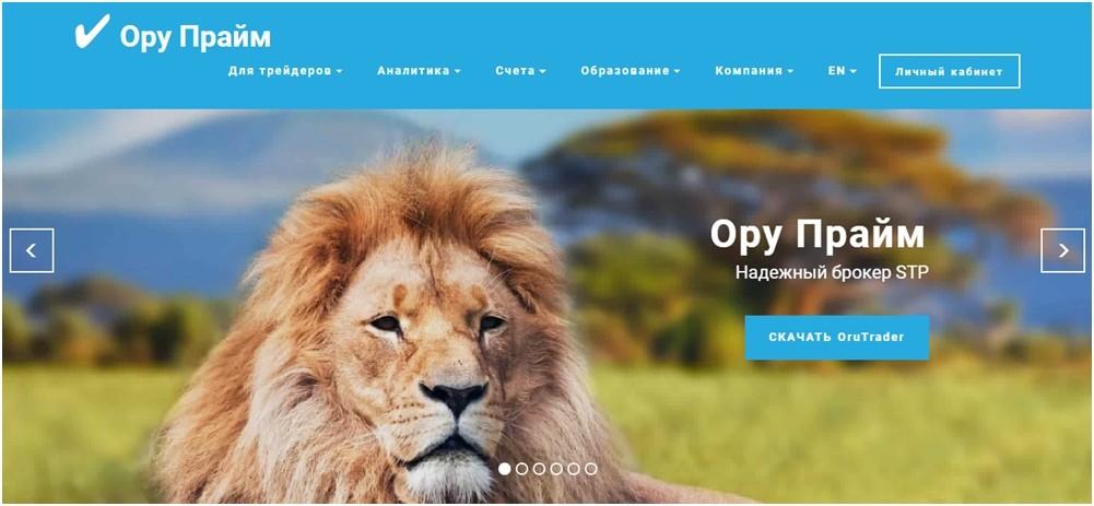 Вот так выглядит главная страница сайта