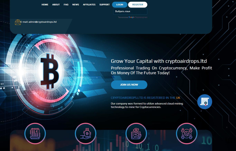 cryptoairdrops