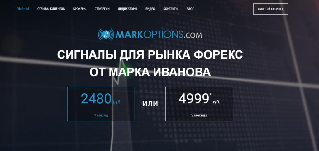 markoptions