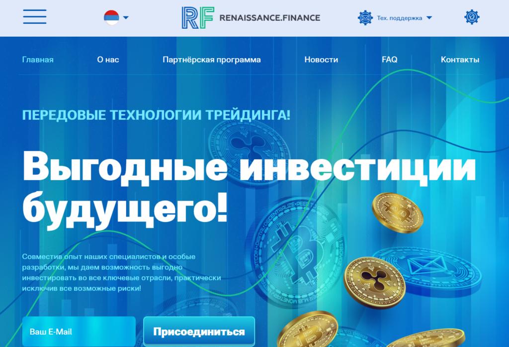 renaissance-finance.fund