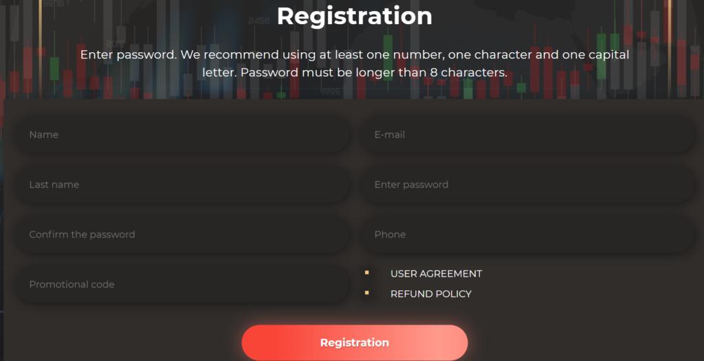 Q-Gee Регистрационная форма