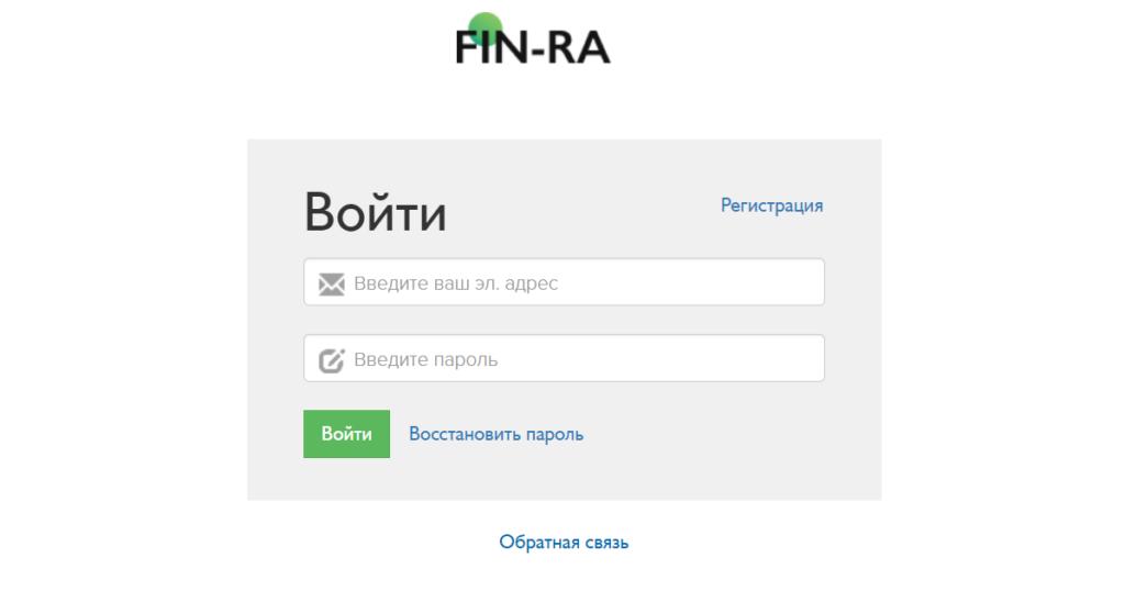 Личный кабинет FIN-RA
