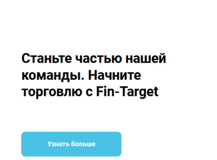 fin-target