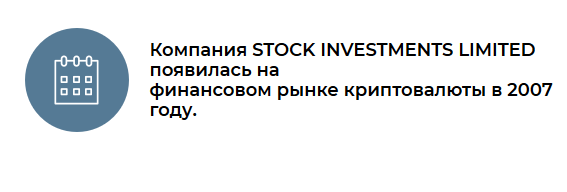 STOCK INVESTMENTS