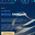 Bitstill