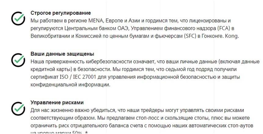 ADSS GROUP регулирование