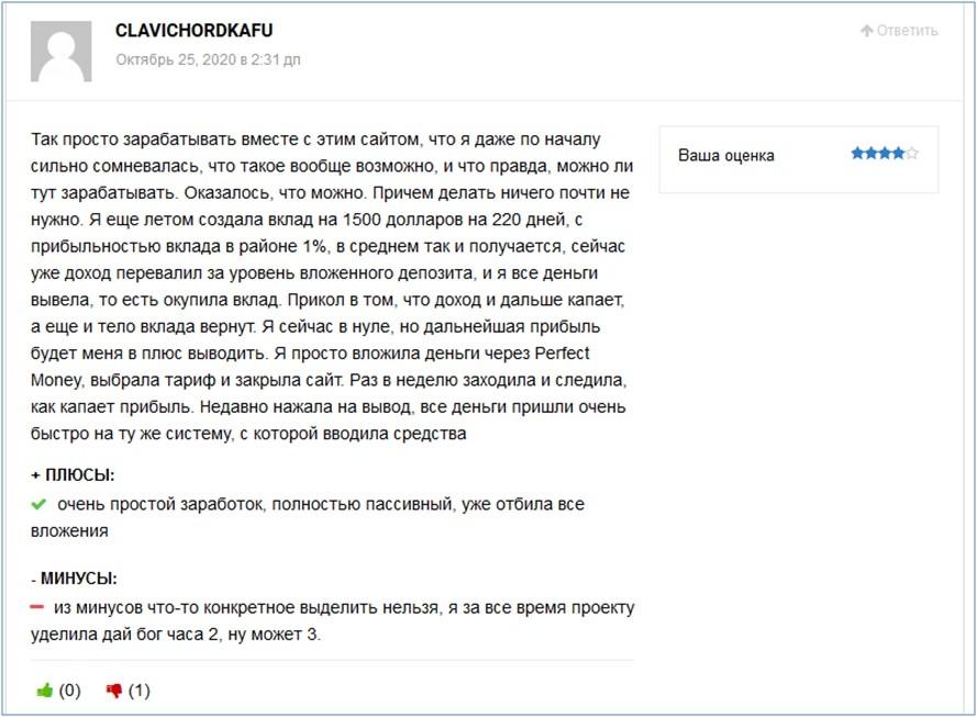 Отзывы о EliroTrading